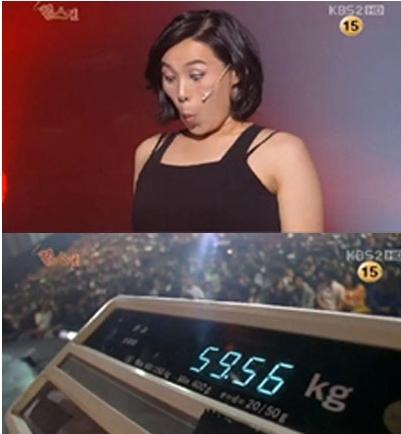▲  KBS 2TV '개그콘서트 헬스걸' 방송화면 캡쳐