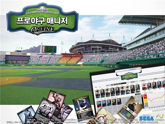 엔트리브, '베이스볼 클리닉 사회인 야구대회' 개최