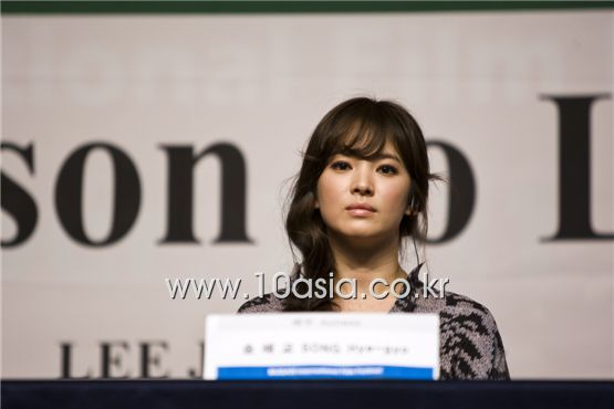 """Actress Song Hye-kyo attends a press conference for her film """"A Reason to Live"""" held in Busan, South Korea on October 8, 2011. [Chae Ki-won/10Asia]"""