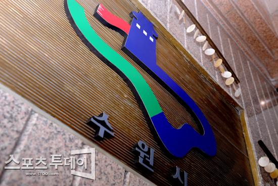 KT 손잡은 수원시, 신축야구장 건립 구체화