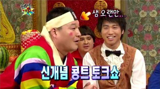 유세윤 무릎팍도사 합류, '광희와 찰떡 호흡 기대'