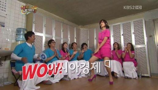 ▲ KBS 2TV '해피투게더 시즌3' 방송화면 캡쳐