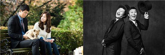 (왼쪽부터) 정우성, 한지민이 출연하는 노희경 극본, 김규태 감독의 <빠담빠담..그와 그녀의 심장박동 소리>, <이수근, 김병만의 상류사회>