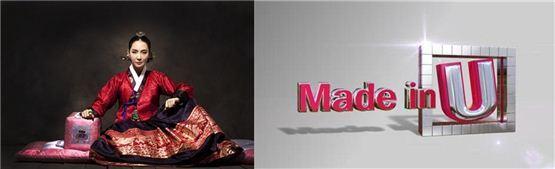 (왼쪽부터) 채시라 주연, 정하연 극본의 주말 특별기획 <인수대비>, 100만 달러 우승 상금이 걸려있는 오디션 프로그램 < Made in U >