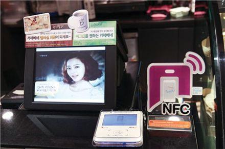 2011년 당시 한 커피전문점에 설치됐던 NFC결제 단말기
