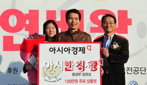 이동민(가운데), 임옥빈씨(왼쪽)가 19일 열린 2011 아시아경제 연비왕에서 이세정 아시아경제 편집국장(오른쪽)으로 부터 환경부장관상을 수상했다.