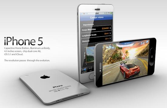 '공식화되지 않은' 아이폰5 예상모델.