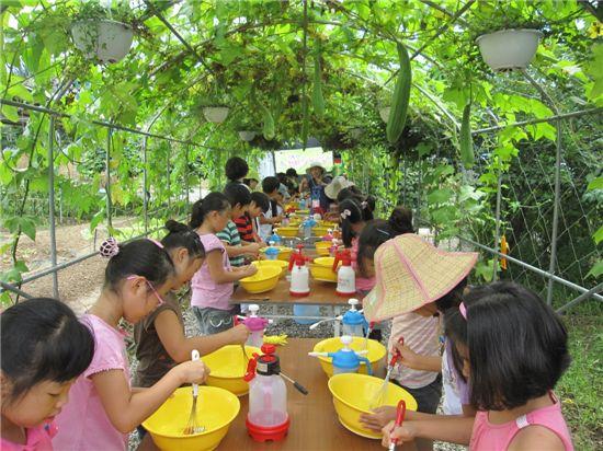 친환경 농업체험교실