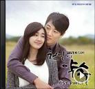 Actor Jung Suk-won's Song Picks