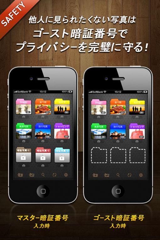 국내 중소업체 '앱', 일본서 인기 앱 1위 차지한 비결은?