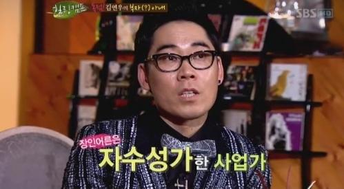 ▲ SBS '힐링캠프, 기쁘지 아니한가' 방송화면 캡쳐