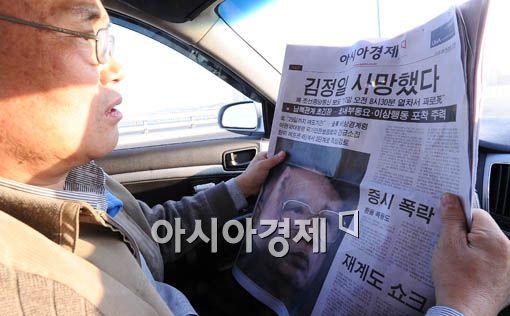 뺑소니 차량 쫓은 택시기사(해당 사진은 사건과 관계 없음). 사진=아시아경제 DB