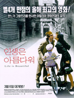 Actress Son Ye-jin's Movie Picks