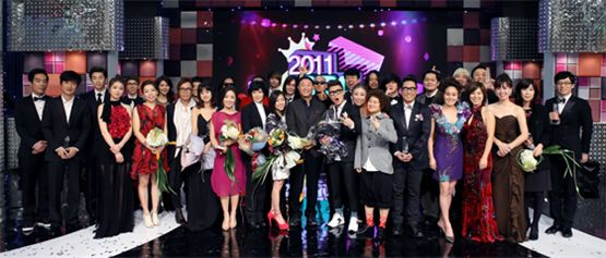 Winners of the 2011 MBC Entertainment Awards [MBC]