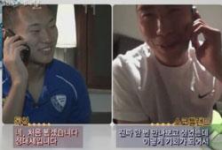 < SBS 스페셜 >, 차두리와 정대세에게 빚진 '만사소통'