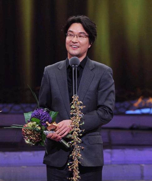 Han Suk-kyu [SBS]