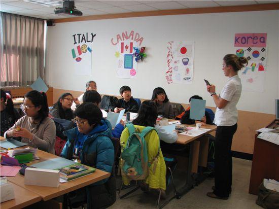 겨울방학 영어캠프