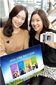 KT는 멤버십 프로그램인 올레클럽을 새롭게 개편, 유선상품 고객들에 대한 혜택을 강화하고 유무선 통합 등급을 적용했다고 3일 밝혔다.