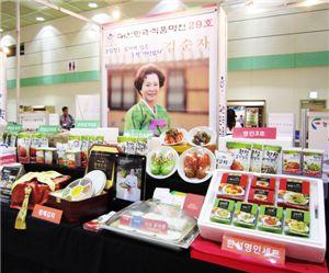 한성식품, 설맞이 '명절선물상품전' 참여