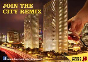 J&B, 글로벌 캠페인 '시티 리믹스' 국내 시행
