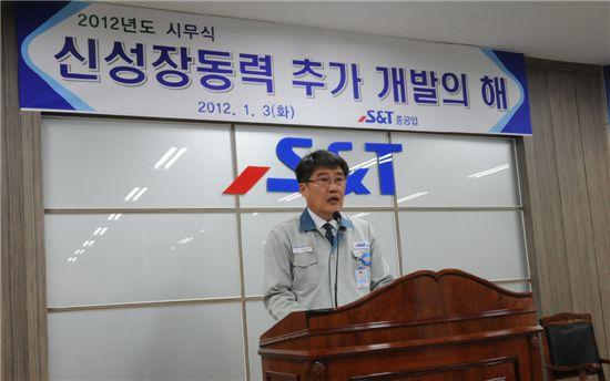 박재석 S&T중공업 대표이사 사장이 3일 창원시 외동 본사 대강당에서 열린 시무식에서 신년사를 하고 있다.