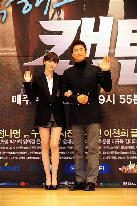 """Actress Ku Hye-sun and actor Ji Jin-hee pose during an press conference for new TV series """"Take Care of Us Captain"""" held in Seoul, South Korea on January 3, 2012. [SBS]"""