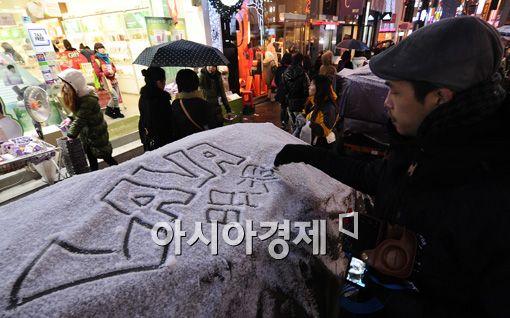 [포토] '명동 겨울도 관광상품'