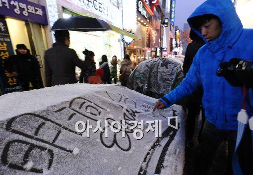 [포토] '한국 겨울 좋아요'