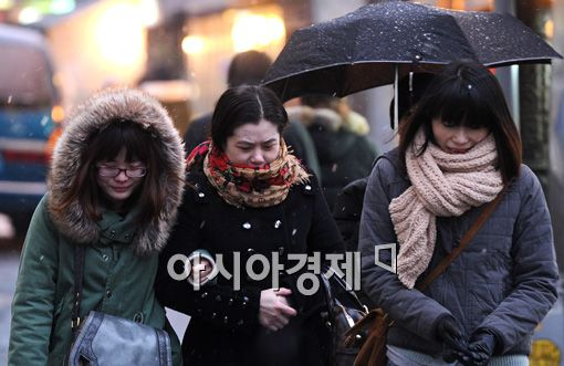 [포토] '서울 눈 온 뒤 더 춥다'