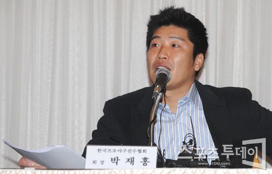 [포토] 선수협 임시총회 결과 브리핑하는 박재홍 회장