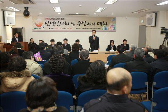 박겸수 강북구청장이 1일 삼각산동 신년인사회에서 인사말을 하고 있다.