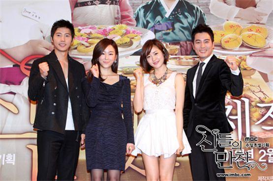 "Cast of MBC TV series ""xxxxxxx"" [MBC]"