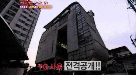 ▲ SBS '한밤의 TV연예' 방송화면 캡쳐