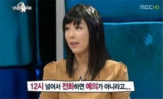 ▲ MBC '황금어장-라디오스타' 방송화면 캡쳐