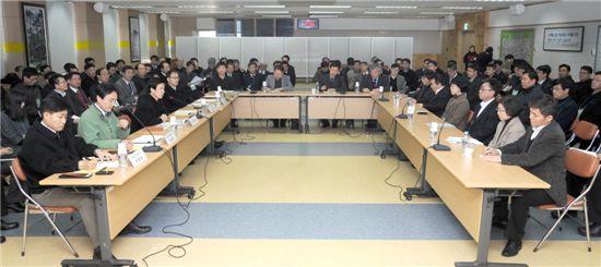 지난 2일 정부대전청사 산림청 대회의실에서 열린 산림청 5급 이상 간부토론회 모습.
