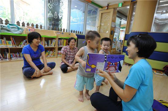 육아누리도서관