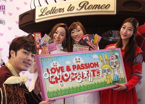 [포토] 줄리엣이 전하는 밸런타인 초콜릿