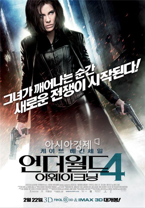 2월 대공습, 할리우드 액션 블록버스터 Big 5