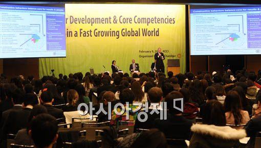 [포토] 2012 글로벌커리어포럼 개최