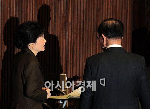 [포토] 조용환 헌법재판관 후보자 부결 시킨 새누리당