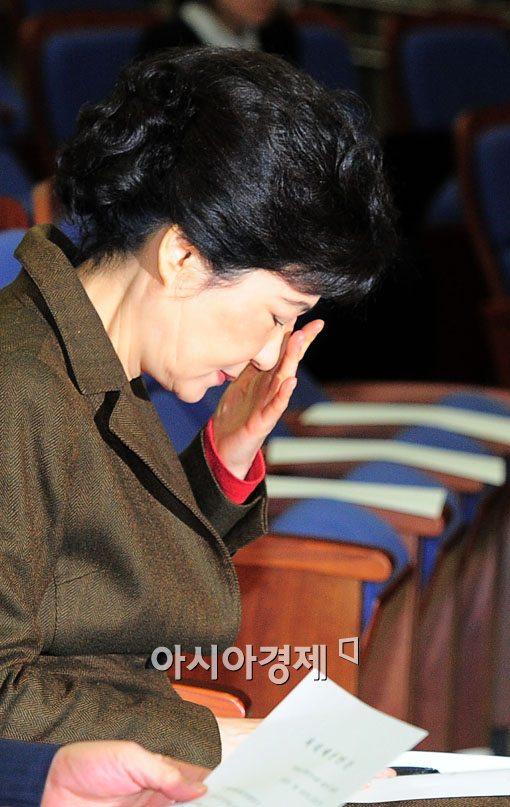 [포토] 피곤한 박근혜 위원장