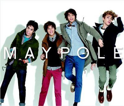 ▲ 그룹 샤이니와 촬영한 메이폴 2012 봄 화보