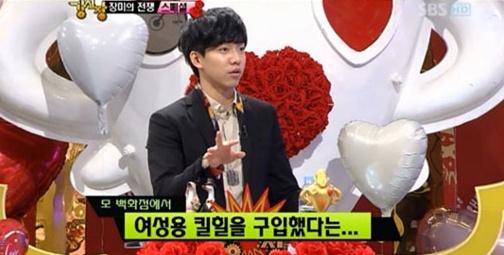(출처 : SBS 방송 화면 캡쳐)