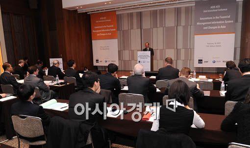 [포토] KDI-ADB 국제회의 개최