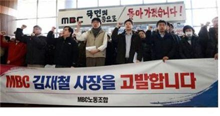 """""""툭하면 호텔 맛사지"""".. MBC 사장 카드내역 확인해보니"""