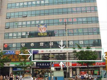 [세놓습니다]서울 중랑구 망우동 사무실 임대