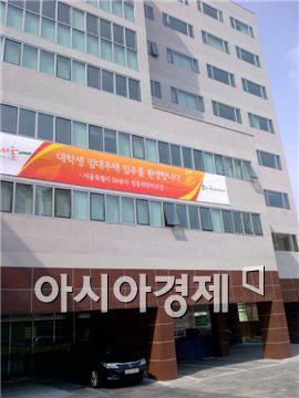 지난달 27일부터 입주가 시작된 SH공사의 정릉동 희망하우징.