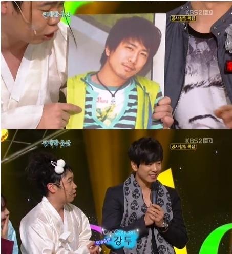 ▲ KBS 2TV '개그콘서트-위대한 유산' 방송화면