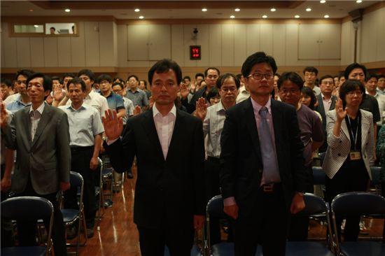 강북구 청렴실천 결의대회