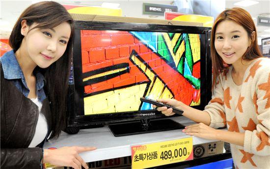 홈플러스, 국내 우수 중소기업 LED TV 초특가 판매